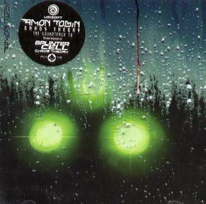 """Amon Tobin - """"Chaos Theory"""""""