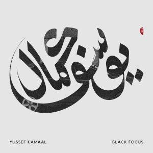 """Yussef Kamaal - """"Black Focus"""""""