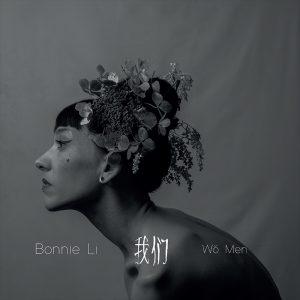 """Bonnie Li - """"Wǒ Men"""""""